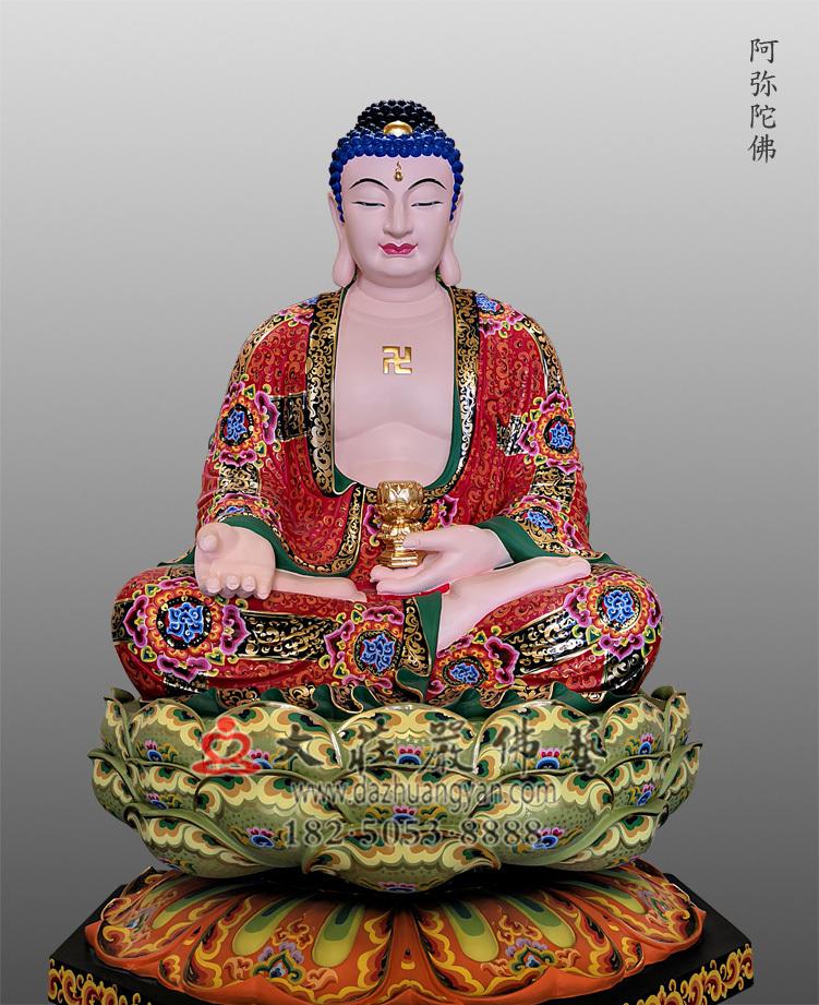 铜雕彩绘阿弥陀佛