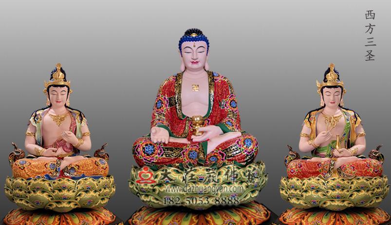 彩绘描金西方三圣雕塑 阿弥陀三尊阿弥陀佛观世音菩萨大势至菩萨佛像定制