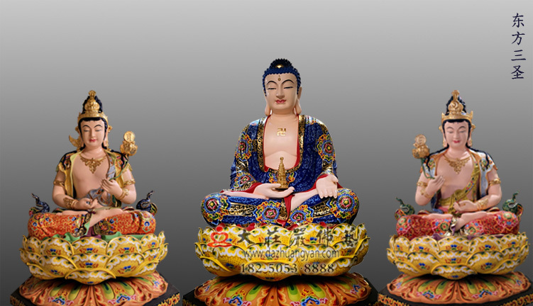 东方三圣佛像雕塑 彩绘描金东方三圣 佛像定制厂家