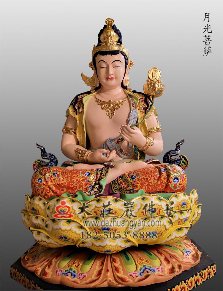铜雕月光菩萨彩绘像