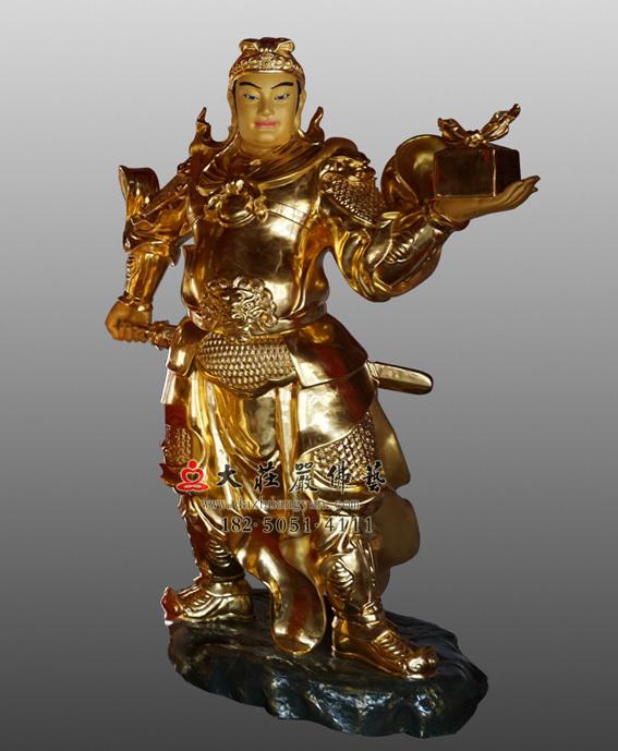 铜雕关平贴金神像