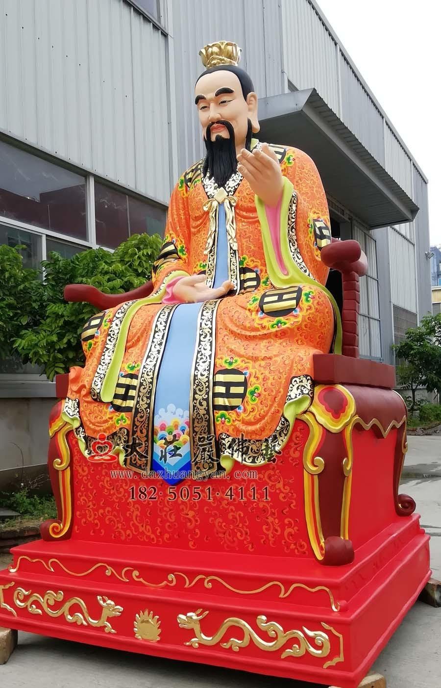 三清之灵宝天尊侧面神像