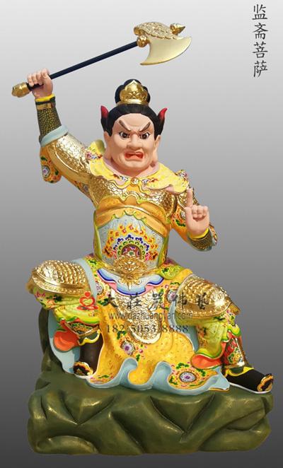 彩绘描金灶神监斋菩萨 紧那罗王菩萨雕塑定制