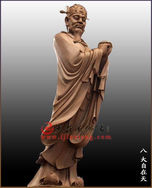 护法天神大自在天(摩醯首罗) 印度教神话主神湿婆