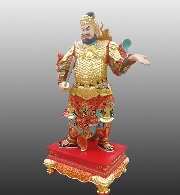道教丁丑神将赵子任彩绘神像