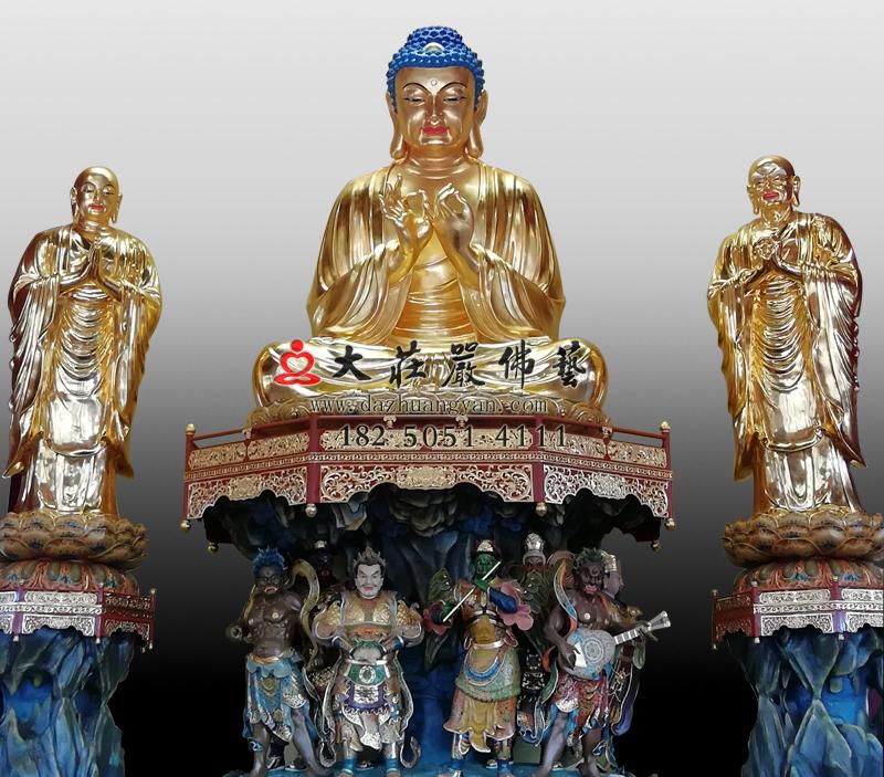 一佛二弟子释迦牟尼佛阿难尊者迦叶尊者贴金铜佛像定制