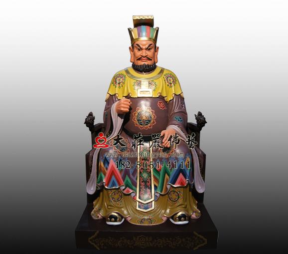 地府冥间之神十殿阎王之二殿楚江王彩绘铜佛像