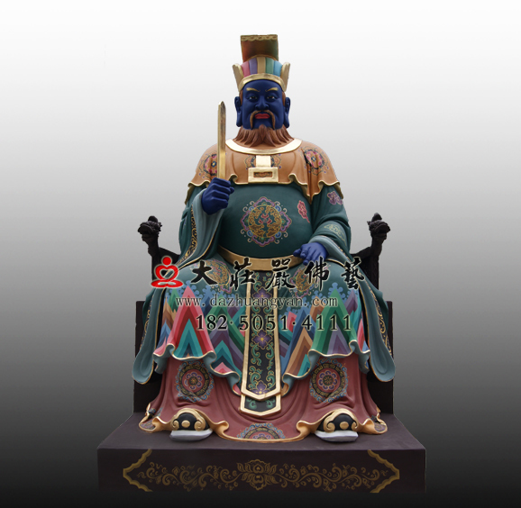 铜雕十殿阎王之三殿宋帝王