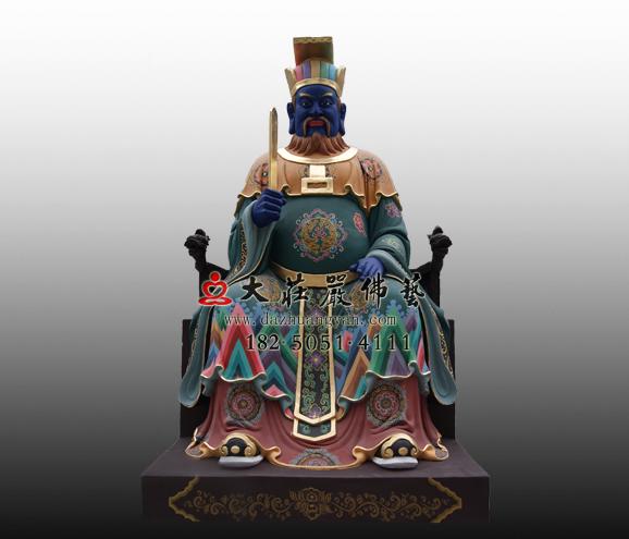 地府冥间之神十殿阎王之三殿宋帝王彩绘铜佛像