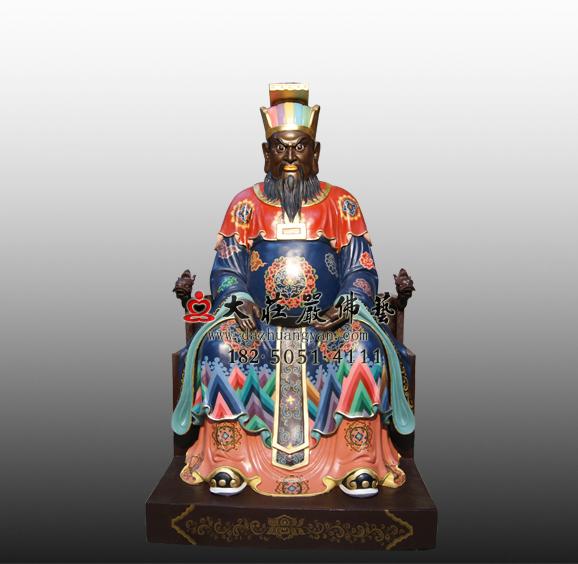 铜雕十殿阎王之七殿秦山王