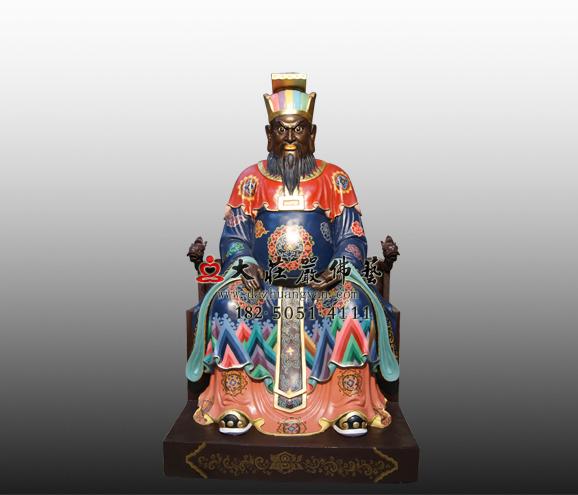 地府冥间之神十殿阎王之七殿泰山王彩绘铜佛像