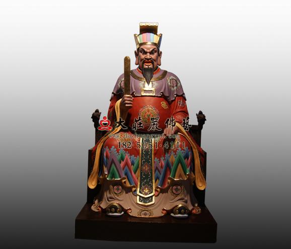 十殿阎王之九殿平等王彩绘神像