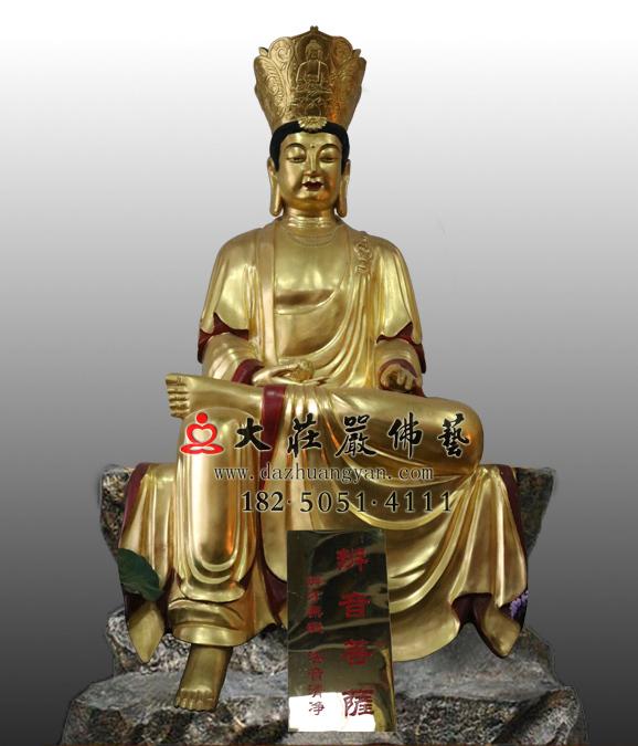 十二圆觉之辩音菩萨贴金佛像