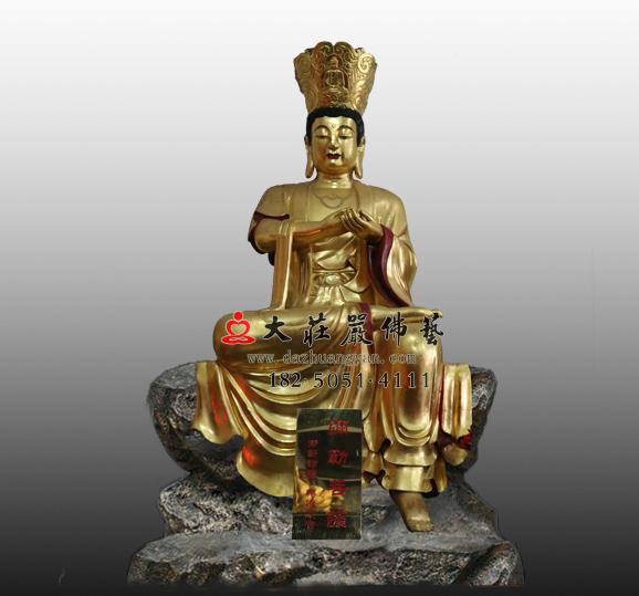 密宗佛像十二圆觉菩萨之弥勒菩萨铜佛像贴金定制