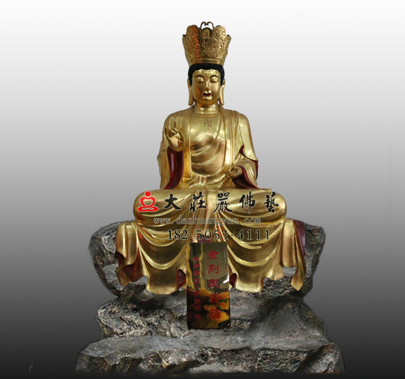 十二圆觉菩萨之金刚藏菩萨铜雕贴金佛像