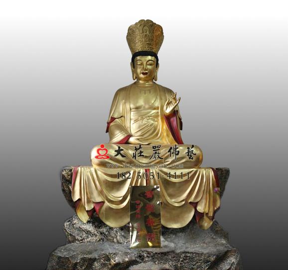 密宗佛像十二圆觉菩萨之普觉菩萨铜佛像贴金定制