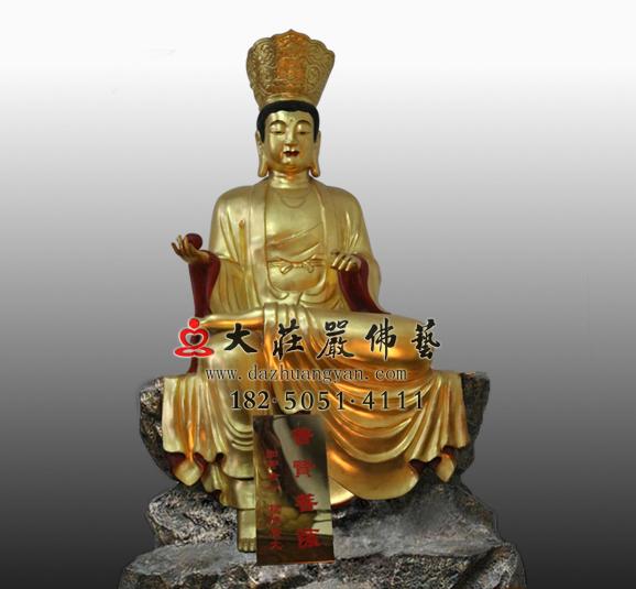 十二圆觉菩萨之普贤菩萨铜雕贴金佛像