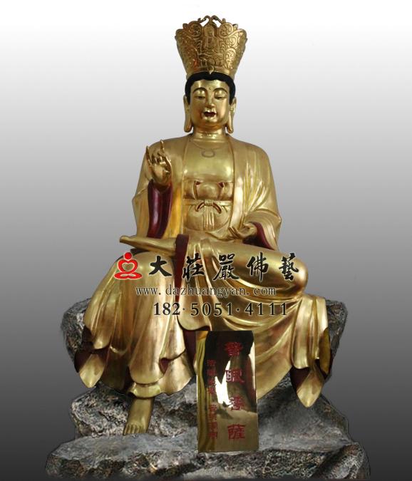 十二圆觉之普眼菩萨贴金佛像
