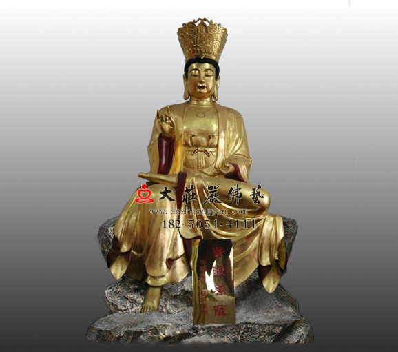 十二圆觉菩萨之贴金普眼菩萨密宗佛像雕塑定制