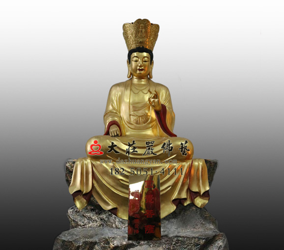 密宗佛像十二圆觉菩萨之圆觉菩萨铜像贴金