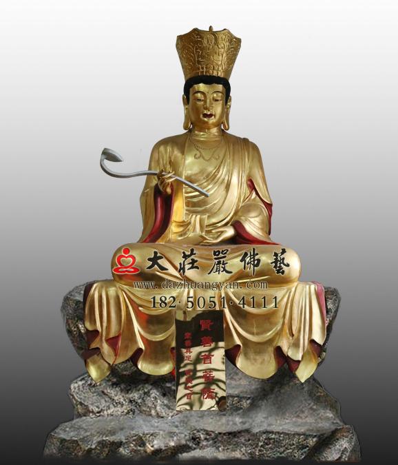 铜雕十二圆觉菩萨之贤善首菩萨