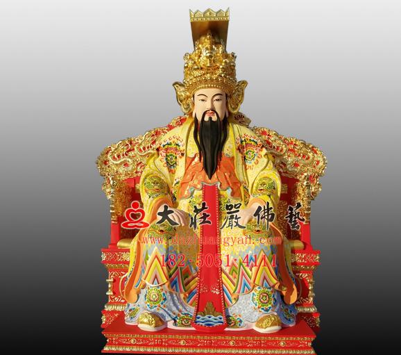 天地主宰玉皇大帝彩绘神像雕塑订做