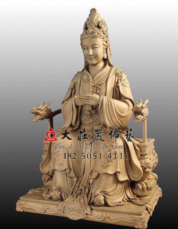 骊山老母塑像