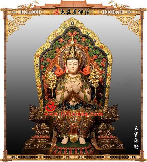 天宫弥勒彩绘佛像