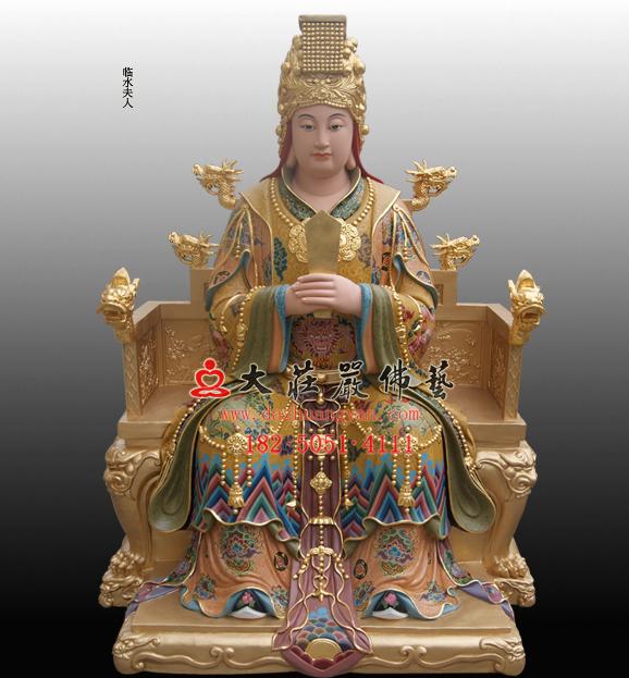 临水夫人彩绘神像
