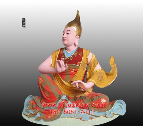 密宗佛像之宗喀巴大师彩绘塑像订做