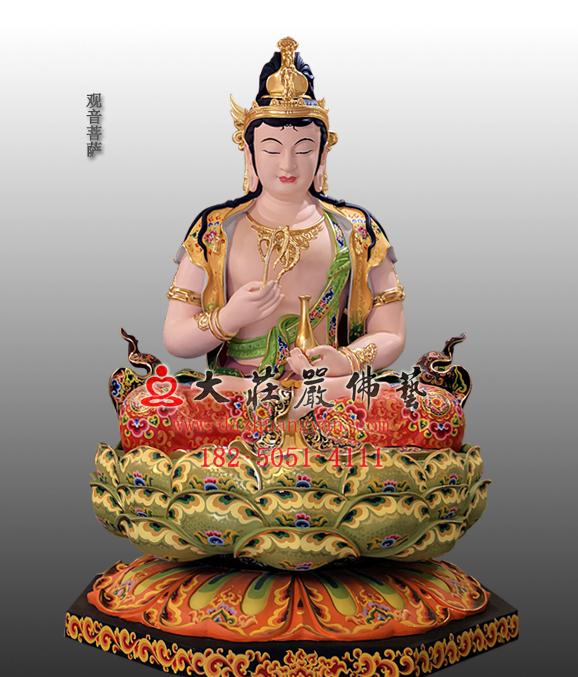 觀音菩薩彩繪佛像