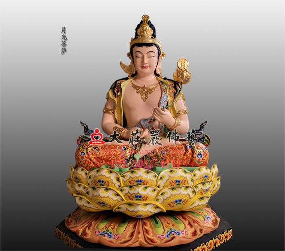 药师佛右胁侍之月光菩萨彩绘像雕塑定制