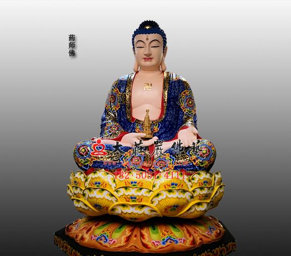 东方琉璃世界教主之药师佛极彩彩绘像
