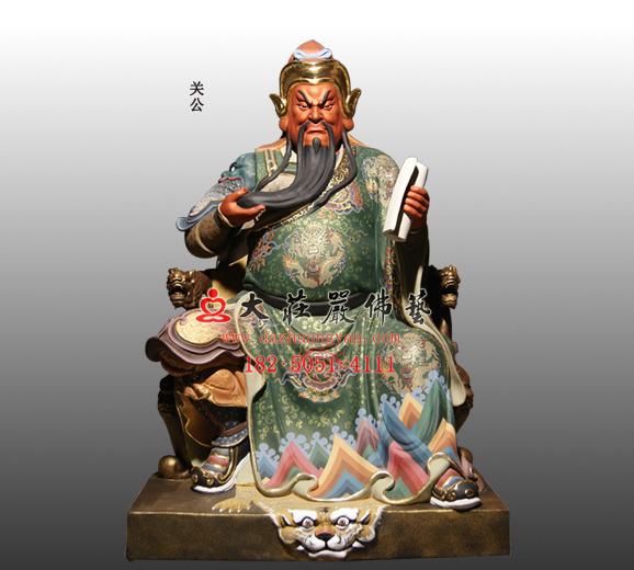 关公夜读春秋塑像 护法伽蓝关圣帝君关羽道教神像雕塑定制