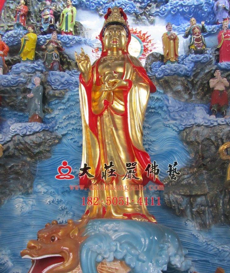 万德寺海岛观音彩绘贴金佛像
