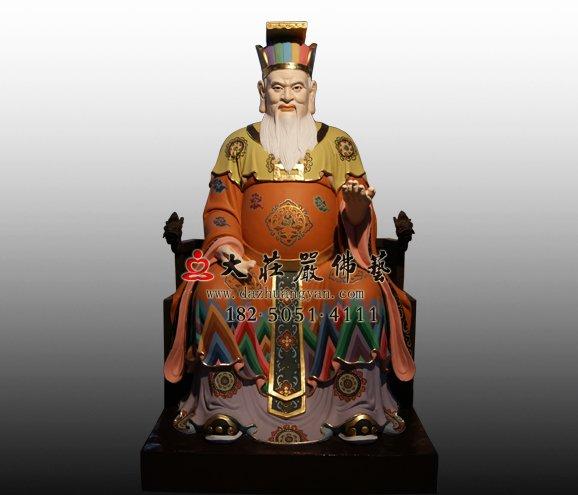 十殿阎王 道教神像