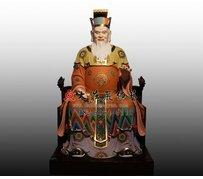 十殿閻王 道教神像