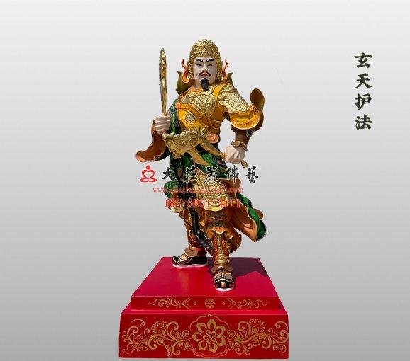 玄天護法神像 道教護法神像定制