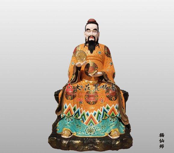 杨仙师神像 道教神像定制